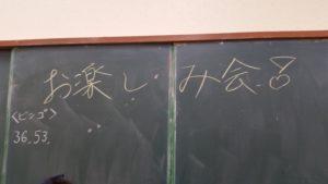 あの日の思い出~2017夏合宿~